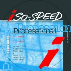 Isospeed Professional 12m
